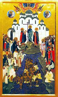 День Крещения Руси становится отныне государственным праздником
