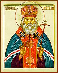 В Екатеринбурге заложен храм во имя Святителя Луки, архиепископа и хирурга
