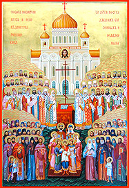 В Русской Православной Церкви установлен новый праздник – Собор Екатеринбургских святых