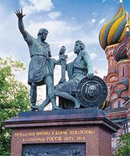 4 ноября в День народного единства уральцы пройдут через Екатеринбург Крестным ходом