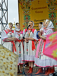 Яркий праздник «Славянский собор» завершился в Екатеринбурге