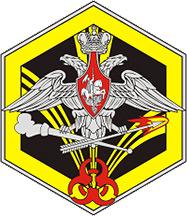Владыка Кирилл поздравил с профессиональным праздником военнослужащих войск радиационной, химической и биологической защиты