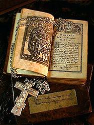 В дар Екатеринбургской епархии переданы старинные семейные святыни