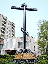 В Нижнем Тагиле освящен Поклонный крест на месте разрушенного Входо-Иерусалимского собора