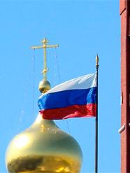 Состоялось заседание Совета по реализации государственной политики в области свободы совести и религиозных объединений при полпреде Президента РФ в УФО
