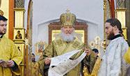 Патриарх Московский и всея Руси Кирилл: Молитва и пост обретают смысл только тогда, когда меняется состояние нашего сердца