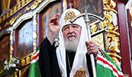 Патриарх Московский и всея Руси Кирилл: Время особой ответственности людей за то, чтобы сохранить все, что Бог во Христе даровал нам