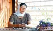 Матушка Наталия Мельникова: Если у тебя все хорошо, значит, кто-то за тебя молится