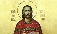 27 июля – память священномученика Константина Богоявленского, пресвитера