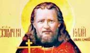 18 апреля – память священномученика Николая СИМО, пресвитера Кронштадтского