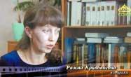 Матушка Римма Кривоногова: Господь дал такую глубокую радость, которую я не испытывала никогда