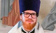 Священник Михаил Проходцев: Духовное богатство и мир. Точки соприкосновения