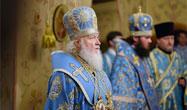 Патриарх Московский и всея Руси Кирилл: В дивном процессе спасения участвуем все мы