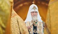 Патриарх Московский и всея Руси Кирилл: Мы должны соотносить все, чему мы научены через Евангелие, с тем, как мы живем