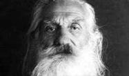 13 октября – память священномученика Петра Соловьева