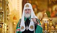 Патриарх Московский и всея Руси Кирилл: Прославляя ныне Царицу Небесную во славе