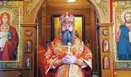 Пасхальное послание епископа Нижнетагильского и Невьянского Феодосия всечестному духовенству, преподобному монашеству и боголюбивой пастве Нижнетагильской епархии