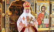 Патриарх Московский и всея Руси Кирилл: Принести свет Христовой истины