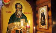 Любовь к Богу – единственный и главный критерий святости