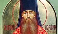 29 июля – память преподобномученика Ардалиона (Пономарева), архимандрита