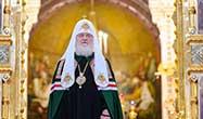 Патриарх Московский и всея Руси Кирилл: Величайшее сокровище, которое нам вручено, – это наша вера