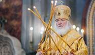 Патриарх Московский и всея Руси Кирилл: Над всем – Господь, и нет никакой другой силы выше Господа Бога и посланного Им Спасителя