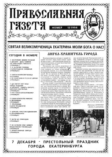 №13 (13)