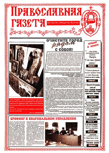 №11 (24)